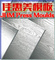Wuxi Jiahuimei Press Plates Co., Ltd.: Seller of: stainless steel press plate, press moulds, press plate for hpl, mdf panels.
