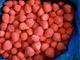 Baoding C. Land Industry & Trading Co., Ltd.: Seller of: frozen strawberry, frozen apple, frozen apricot, frozen peach, frozen pear, frozen cauliflower, frozen pea, canned fruit, fruit jam.