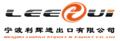 Ningbo Leehui Import & Export Co., Ltd.: Regular Seller, Supplier of: faucet, mixer, bathtub, glass basin, bathroom products.