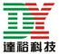 Hong Kong Dayu Technology Co., LTD.: Seller of: led bulb, led tube, led flood, swimming pool lamp, led spotlighting, led wall washer, led grow light, led garden lamp, led displays.
