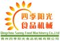 Qingzhou Sunny Food Machinery Co., Ltd.: Regular Seller, Supplier of: animal hydroponic fodder mchine, hydropoic fodder system, aquaponics growing system, fish feed machine, barley feed system, hydroponic seedling, oat sprouts machine, bean sprouts machine, hudroponic fodder machine. Buyer, Regular Buyer of: bean sprout machine.