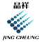 Jing cheung industrial  co., ltd: Buyer of: shell button.