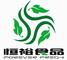 Tengzhou Everfresh Foods Co., Ltd.: Seller of: fresh potato, fresh garlic, dehydrated garlic flake, dehydrated garlic granule, dehydrate garlic powder, dehydrated ginger flake, dehydrate ginger granule, dehydrated ginger powder.