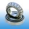 Linqing City Huayang Bearing Co., Ltd.: Seller of: ball bearing, roller bearing, spherical roller bearing, taper roller bearing, pillow block bearing, cylindrical roller bearing, angular contact ball bearing, self-aligning ball bearing.
