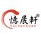 Guangzhou Mingjie Shaped Sponge Products Co., Ltd.: Seller of: car neck memory pillow, cool gel memory pillow, coutour memory pillow, lumbar memory cushion, massage memory pillow, memory seat cushion, nap pillow, neck memory pillow, traditional memory pillow.