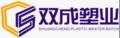 Changzhou shuangheng plastic masterbatch Co., Ltd.: Seller of: masterbatch, master batch, color master batch, pe master batch, filler master batch, caco3master batch.