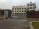 Tangshan Sanding Chemicals Co., Ltd.: Seller of: ammonium sulfamate, guanidine hydrochloride, guanidine sulfamate, sulfamic acid.