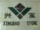 Xingbao Stone Co., Ltd.: Seller of: granite, special-shape, panel series, cherry-flower red, tiger skin yellow, crystal white, shidao red, shandong white, wulian red.