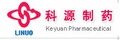 Shandong Keyuan Pharmaceutical Co., Ltd: Seller of: gliclazide, gliclazide tablets, isosorbide mononitrate, iosorbide mononitrate tablets, imsn sr tablets, isoflurane, metformin hcl tablets, salbutamol aerosol spray.
