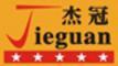 Jieguan Western Kitchen Equipment Factory: Seller of: deep fryer, stainless steel fryer, kebab machine, bain marie, crepe maker, bbq stove, candy floss machine, coffee maker, juicer.