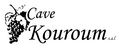 Cave kouroum: Seller of: red wine, arak, white wine, olive oil, rose wine, vinegar.