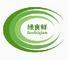 Tangshan New Resource Ecological Sci & Tech Co., Ltd: Seller of: frozen foods, frozen beans, frozen peas, frozen vegetables, frozen carrot, frozen cauliflower, frozen corns, frozen broccoli, frozen mixed vegetables.