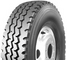 Maxin Group Co., Ltd: Seller of: chinese tires, 1200r20, 13r225, tire, 31580r225, tyre, tires, tyres, battery.