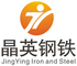 Zhengzhou Jingying Iron and  Steel Com.,Ltd.: Seller of: mold steel plate, wearing steel plate, oil and gas pipeline steel plate, high strength and high toughness steel plat, composite steel plate, alloy structural steel plate, steel high-rise building plate, boiler and pressure vessel steel plate, corrosion-resistant steel plate.