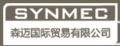 Shi Jiazhuang SYNMEC International Trading Limited Company: Seller of: seed processing machine, seed cleaner, seed machine, seed cleaning machine, seed coating machine, packing machine, gravity separator, food processing machine, destoner.