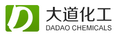 Shandong Dadao Chemical Co., Ltd.: Seller of: lithium hydroxide, caustic soda, boric acid, borax, lithium carbonate, titainium dioxide. Buyer of: dadaochemical.