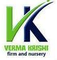Verma Krishi Firm & Nursery: Seller of: aloe vera leaf, aloe vera powder, aloe vera juice, aloe vera pulp, stevia leaf, guava fruit, peppermint oil, stevia powder, aloe vera baby plant.