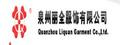 Liquan hangers Co., Ltd.: Seller of: hanger, plastic hanger, lable, garment accessories, apparel accessories.