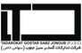 TGSJ Co.: Seller of: microsilica, silica fume, pp fiber, hydrated lime, limestone, iron ore, chromite, barite, bentonite.