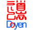Doyen (China) Machinery Co., Ltd: Seller of: belt filter press, chamber filter press, wastewater treatment system, belt press, filter press, sludge treatment equipment, sewage treatment machine, dewatering machine, dewatering equipment.