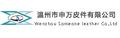 Wenzhou Someone Leather Co., Ltd.