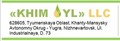 Khim Oyl Llc: Regular Seller, Supplier of: mazut, rebco, coke, jet fuel, lubricant.