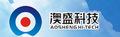 Aosheng Composite Materials Hi-tech Co., Ltd.: Seller of: carbon fabric, carbon fiber, aramid fiber, prepregs.