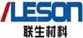Hangzhou Liansheng Insulation Co., Ltd.: Seller of: fr4, g10, g11, gpo-3, epoxy fiber glass sheet, insulation material, copper clad laminate, aluminum copper clad laminate, epgc203.
