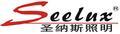 Seelux Lighting Co., Ltd.: Seller of: energy saving lamp, cfl, fluorescent lamp, t5 batten, t5 grill fittings, plc, ballast, down light, ceiling lamp.