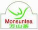 GuangXi China Mountains Tea Co., Ltd.: Regular Seller, Supplier of: kuding tea, gynostemma tea, ginkgo tea, jasmine tea, teabag, health tea.