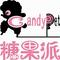 Hebei AmmyPet Products Co., Ltd.: Seller of: pet products dog products, pet cloth dog cloth, pet beds dog beds, pet boots dog boots, pet shoes dog shoes, dog carriers pet carriers, dog house pet house, dog products, pet products.