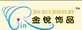 Jinrui Fashion Jewelry Company: Regular Seller, Supplier of: pendant, ring, earring, gand chain, brooch.