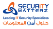 Security Matterz: Seller of: compliance and security management solutions, data loss prevention l auditing l monitoring l diagnostics, governance risk and compliance, information security, iso 27001 l gap analysis l remediation l risk assessment, it security, network l host l database intrusion prevention system l encryption, vulnerability assessment penetration testing l anti-phishing, web l email filtering.