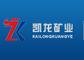 Anyang County  Chiron Mining Co., Ltd.: Seller of: albite, feldspar, nepheline, nepheline powder, nepheline sand, nepheline syenite, potassium feldspar, sodium potassium feldspar, wet milled nepheline.