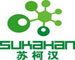 Sukahan(Weifang)Bio-Technology Co., Ltd: Seller of: biological enzyme, feed additive, waste water treatment, biological fertilizer, paper enzyme.