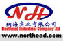 Northead Industrial Company Limited: Seller of: cables, fax modem, hdmi cables, mobile phone, netware communication, pc accessriess, sound cards, usb cable, wireless router. Buyer of: sata card, switch, parallelserial card, audio video cables, av and pc accessories, mini displayport, hdmi adpaterextenderswitchersplitter, pspwiinds xbox 360 cables.