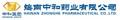 Hainan Zhonghe Pharmaceutical Co., Ltd: Seller of: thymopentin, thymosin alpha 1, somatostatin, desmopressin, aciclovir, ganciclovir, levofloxacin, granisetron, alendronate.