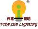 Vtop Led Lighting Co., Ltd.: Seller of: led bulb, led spot lamp, led tube, led panel light, led strip light, led flood light, led wall washer light, led corn and candle lamp, led street light.