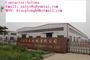 Shandong Yuntai Machinery Co., Ltd.: Seller of: disc plough, disc harrow, disc blade, cultivator, ox drawn plow, trailer, mower, spreader, seeder.