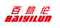 Avonflow Baiyilun Trv Co., Ltd.: Seller of: thermostatic valve, thermostatic head, trv, thermal actuator, remoter controller, radiator valve, lockshield valve, thermostat, liquid sensor. Buyer of: wax sensor, valve.