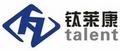 Baoji Talent Hi-tech Titanium Industry Co., Ltd: Seller of: medical titanium, nickel bar, titanium bar, titanium sheet, titanium plate, nickel plate, titanium pipe, titanium tube, dental titanium. Buyer of: sponge titanium.