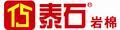 Taishi Rock Wool Co., Ltd: Seller of: rock wool board, rock wool granular, black rock wool board, rock wool board for roof insulation, rock wool board for industrial equipment insulation, rock wool strip, rock wool core material for sandwich panel.