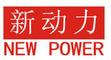 Dongguan City New-Line Machine & Electricity Equipment Company Limited: Seller of: cummins generator sets, new-linenpw series generator set, nl-deutz diesel generator sets, nl-jichai diesel generator set, nl-quanchai diesel generator sets.