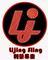 Nanjing Lijing Safety Sling Co., Ltd: Seller of: webbing sling, round sling, ratchet lashing, lifting sling, polyester sling, cargo strap, webbing strap, cargo lashing, ratchet tie down.
