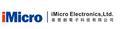 Imcro Electronics, Ltd.: Seller of: usb flash drive, memory stick, memory drive, mp3, ddr, cpu.