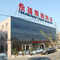 ZheJiang YonJou Pump & Valve Technology Co., Ltd.: Seller of: gear pump, centrifugal pump, screw pump, diaphragm pump, fire fighting pump, rotary pump, deep well pump, end suction pump, submersible pump.