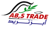 Abs'trade: Buyer, Regular Buyer of: frozen chicken, frozen meat, rice, suger, milk powder, oil, choclate fat, wheat.