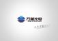Anhui Wanja Optoelectronics CO., Ltd: Seller of: led lights, led lighting, led, bulbs, tubes.