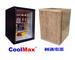 Coolmaxbar Industrial Co., Ltd: Seller of: coolmax minibar, absorption refrigerator, hotel minibar, minibar, absorption minibar, mini refrigerator.