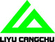 Qingdao Liyu Storage&Merchinery Equipment Co., Ltd.: Seller of: storage bin, shelf storage bin, hanging storage bin, combinative storage bin, multi box, plastic container, stacking container, nesting container, storage container.